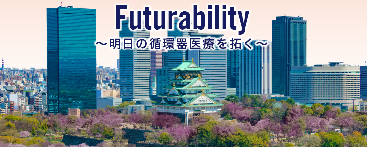Date:MARCH 23 (Fri) - 25 (Sun), 2018 Venue:Osaka International Convention Center Rihga Royal Hotel Osaka Dojima River Forum President:Yoshiki Sawa, M.D., Ph.D.