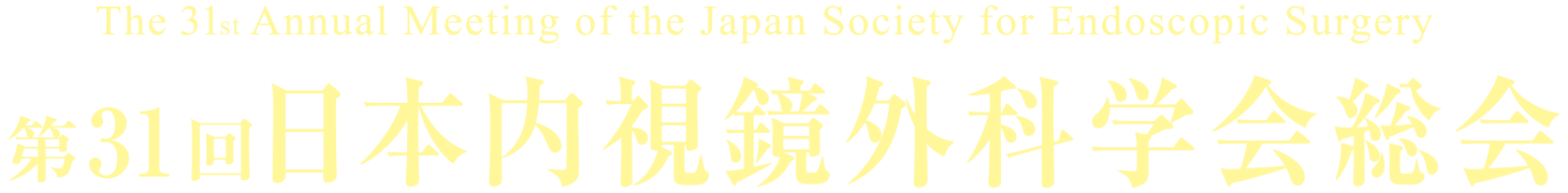 The 31st Annual Meeting of the Japan Society for Endoscopic Surgery